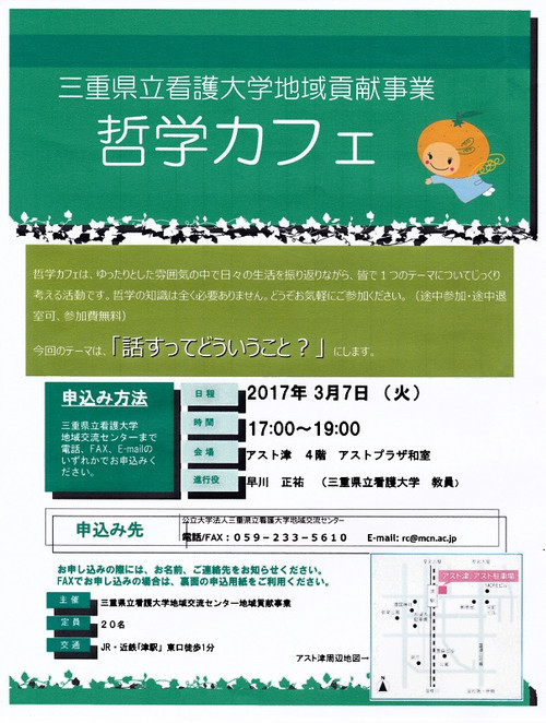 Img_20170131_0001_2