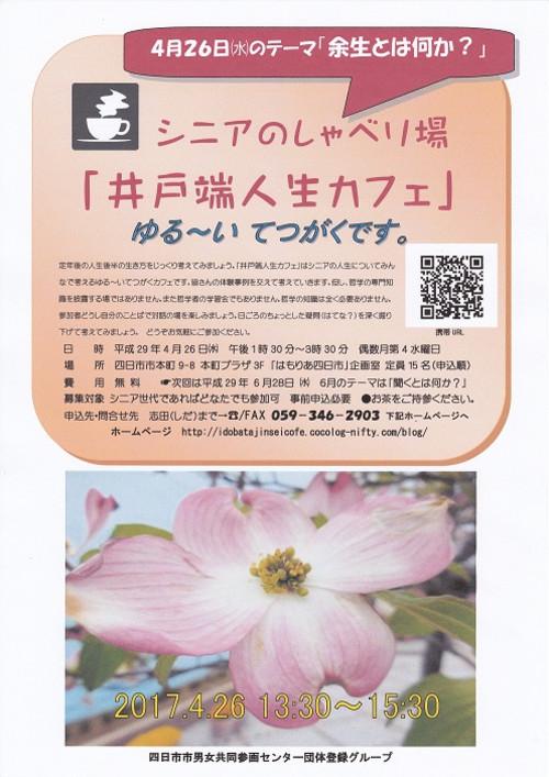 Img_2017021629216_4